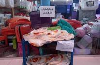 بعد ارتفاع ثمنه.. محل مفروشات بالأردن يعرض الخبز مجانا