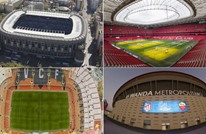 هذه هي الملاعب التي قد تستضيف نهائي كأس ملك إسبانيا