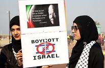 """مبادرة """"كسر الحواجز"""".. نشاط تطبيعي بفلسطين بدعم ألماني"""