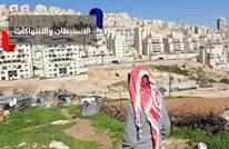 انتهاكات مدمرة للفلسطينيين.. تقرير أممي يرصد شركات تدعم المستوطنات الإسرائيلية