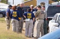 البيت الأبيض سينشر مذكرة سرية تتهم FBI بالانحياز ضد ترامب