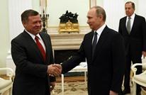 العاهل الأردني يبحث عن حلول لأزمات المنطقة مع بوتين