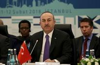 تأجيل زيارة وزير الخارجية التركي إلى واشنطن