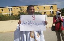 موريتانيا.. جدل حول مشاركة حذفها فيسبوك عن الأرقاء السابقين