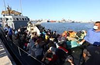 إيطاليا تمنع قوارب الإغاثة من إنقاذ اللاجئين بالبحر المتوسط