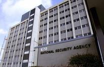 3 إصابات بإطلاق نار قرب وكالة الأمن القومي الأمريكية