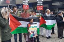 """متضامنون مع فلسطين يفشلون مهرجانا """"إسرائيليا"""" في فرنسا"""