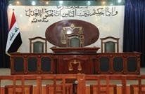 """العراق يحكم بإعدام """"المهاجر"""" لإدانته بـ""""نحر"""" أيزيديين"""