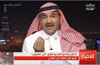 كاتب سعودي يثير جدلا.. هاجم نقل الصلاة عبر المكبرات (شاهد)