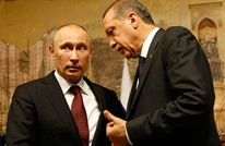 """روسيا: """"نبع السلام"""" نتيجة سياسات التحالف بسوريا"""