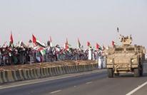 WSJ: الإمارات بدأت عملية الانسحاب من اليمن.. ما الأسباب؟