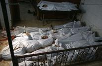 """تحذيرات من """"حلب ثانية"""" في الغوطة مع استمرار قصف النظام"""