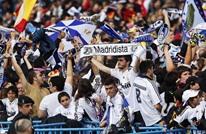 """ضربة """"موجعة"""" لريال مدريد قبل مواجهة سان جيرمان"""