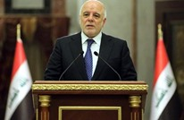 العبادي: لن نسمح للناتو باستغلال أراضي العراق ضد إيران