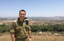 """موقع إسرائيلي يحتفي بمشاركة أدرعي في """"الاتجاه المعاكس"""""""