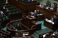 """وفد بولندي يزور إسرائيل لإجراء مباحثات حول """"أزمة المحرقة"""""""