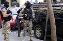 إذاعة تابعة لجعجع: ضبط أمير سعودي يشتري مخدرات ببيروت