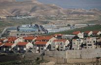 """جنرال إسرائيلي يستعرض """"تبادل الأراضي والسكان"""" مع السلطة"""