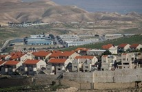 """دعوة إسرائيلية للتمسك بـ""""تلال"""" الضفة وعدم الانسحاب منها"""