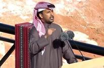 قصيدة شاعر قطري أمام الملك سلمان تثير جدلا بتويتر (شاهد)