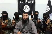واشنطن تهنئ الرباط بعد عودة 8 مغاربة من القتال بسوريا