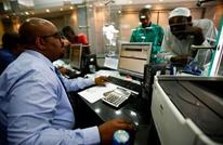 السعودية تودع 250 مليون دولار في البنك المركزي بالسودان