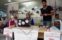 هيئة الانتخابات التونسية تقدم موعد انتخابات الرئاسة