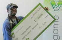 حلم غريب يقود صاحبه لربح جائزة بـ40 ألف دولار