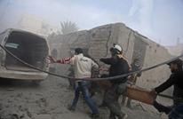نزيف غوطة دمشق يتواصل ومجلس الأمن يجتمع لبحث التهدئة
