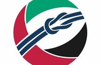 جيبوتي تنهي عقد تشغيل محطة حاويات مع موانئ دبي لحماية سيادتها