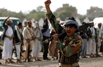 الحوثيون يتقدمون شرق صنعاء ومعارك طاحنة بالجوف