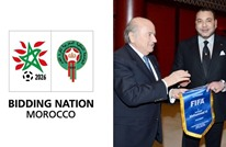 """رئيس الـ """"فيفا"""" السابق يدعم المغرب لاحتضان كأس العالم 2026"""