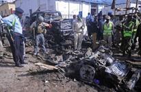 7 قتلى بتفجير سيارة مفخخة وسط العاصمة الصومالية
