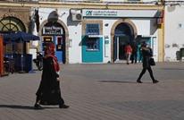 قوانين مغربية جديدة تدفع قطاع التأمين إلى نمو قياسي