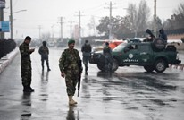 قتيل وجرحى في هجوم انتحاري ضد قوات أجنبية شرق كابل