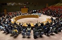 مجلس الأمن يتحضر لإصدار قرار بهدنة عالمية للنزاعات
