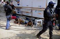 اعتقال 4 عناصر شرطة مشتبه في اختطافهم 3 إيطاليين بالمكسيك