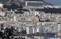 دعم محدودي الدخل بالجزائر يدخل مرحلة ضبابية