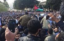 رجال القصر في الأردن يقفزون إلى الحكومة على وقع الاحتجاجات