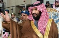 أكاديمية سعودية: هكذا مزق محمد بن سلمان قواعد المُلك