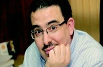 """المغرب.. إدانة محامي """"بوعشرين"""" وأبنائه بتهمة إخفاء شاهدة"""