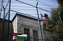 """محاولة إسرائيلية-أمريكية لتطويق الخلاف حول """"قنصلية بالقدس"""""""