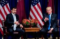 معهد: حوار الدوحة وواشنطن يوفّر فرصة لإنهاء الأزمة الخليجية