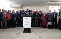 """مراقبون: """"الحركة المدنية"""" بمصر لا يمكنها أداء دور """"مقنع"""""""