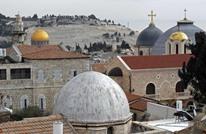 هكذا علق الأردن على إجراءات إسرائيل بحق كنائس القدس