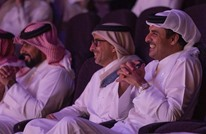أمير قطر يحضر مسرحية كوميدية تتناول الأزمة الخليجية (شاهد)