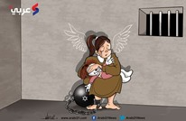 أطفال فلسطين .. طفولة مسروقة في زنازين موحشة