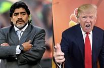 """هكذا """"انتقم"""" ترامب من مارادونا بعد أن وصفه بـ""""الدمية"""""""