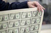 ارتفاع جديد للعائد على السندات الأمريكية.. وترامب غير قلق