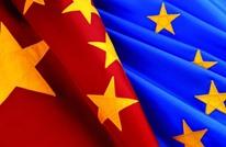 كيف تسعى الصين للسيطرة على الاتحاد الأوروبي؟